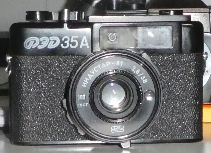 ФЭД 35A or FED 35A 35mm rangefinder camera from the Soviet Union. Front view www.oldcamera.blog